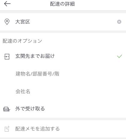 f:id:yubayashi88:20190523214812p:plain