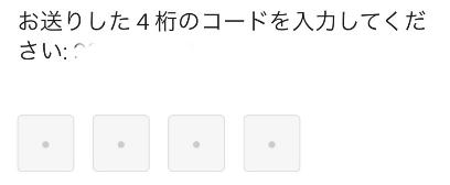 f:id:yubayashi88:20190523215813p:plain