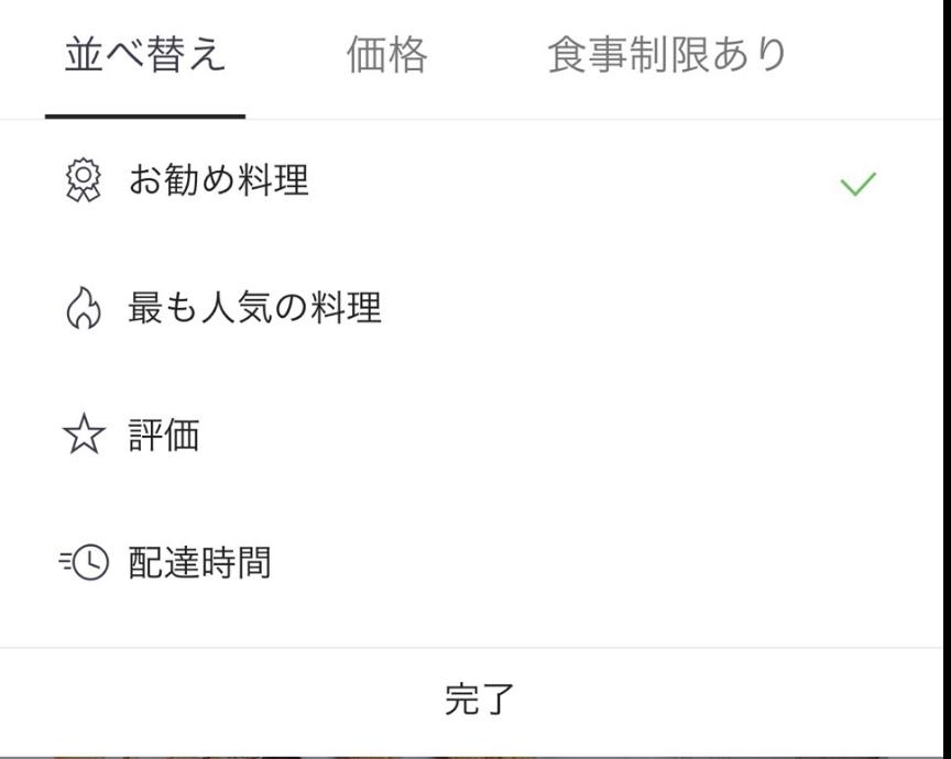 f:id:yubayashi88:20190525133153p:plain