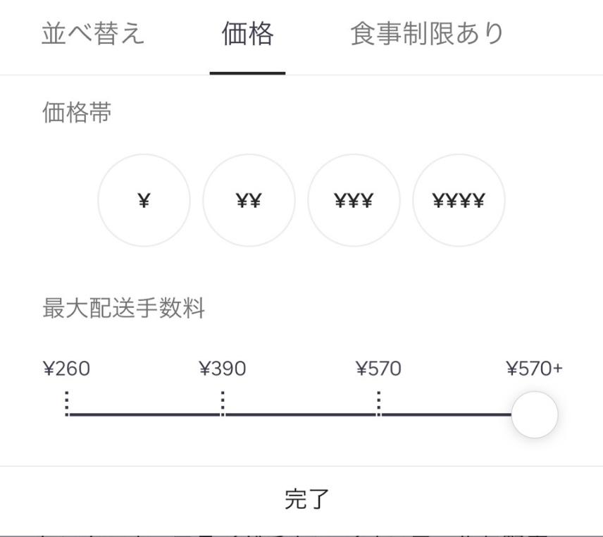 f:id:yubayashi88:20190525133305p:plain