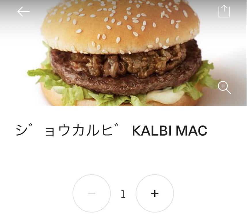 f:id:yubayashi88:20190525134344p:plain