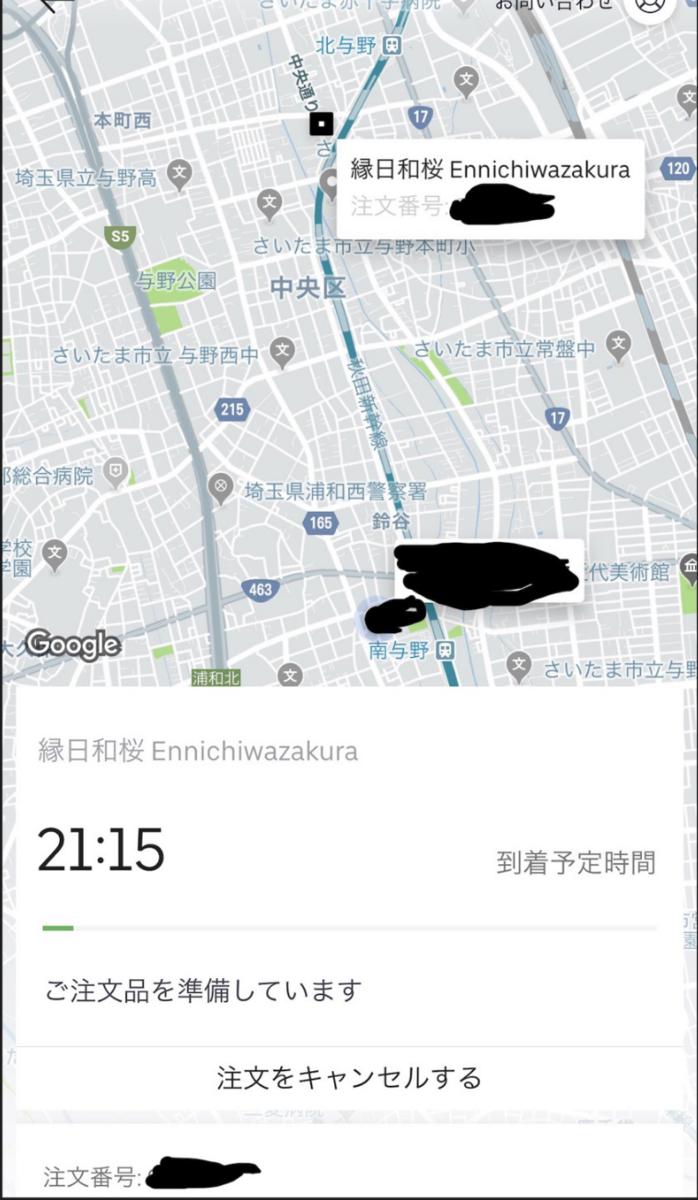 f:id:yubayashi88:20190525141419p:plain