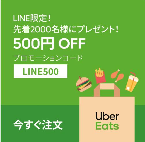 f:id:yubayashi88:20190529075448p:plain