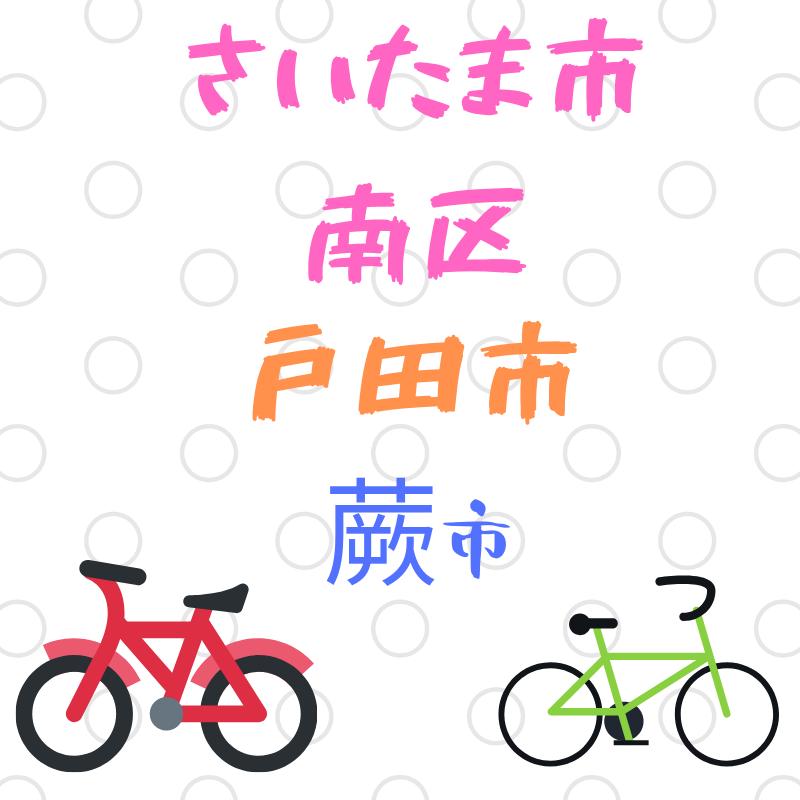 f:id:yubayashi88:20190607080436p:plain