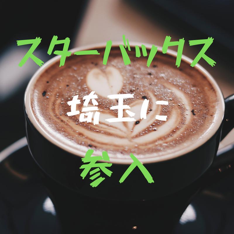 f:id:yubayashi88:20190613110911p:plain