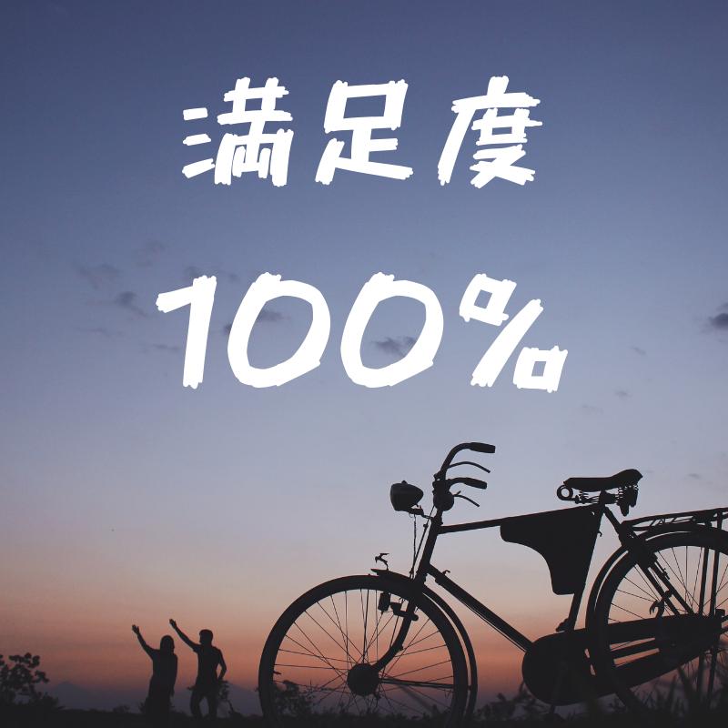 f:id:yubayashi88:20190615141009p:plain
