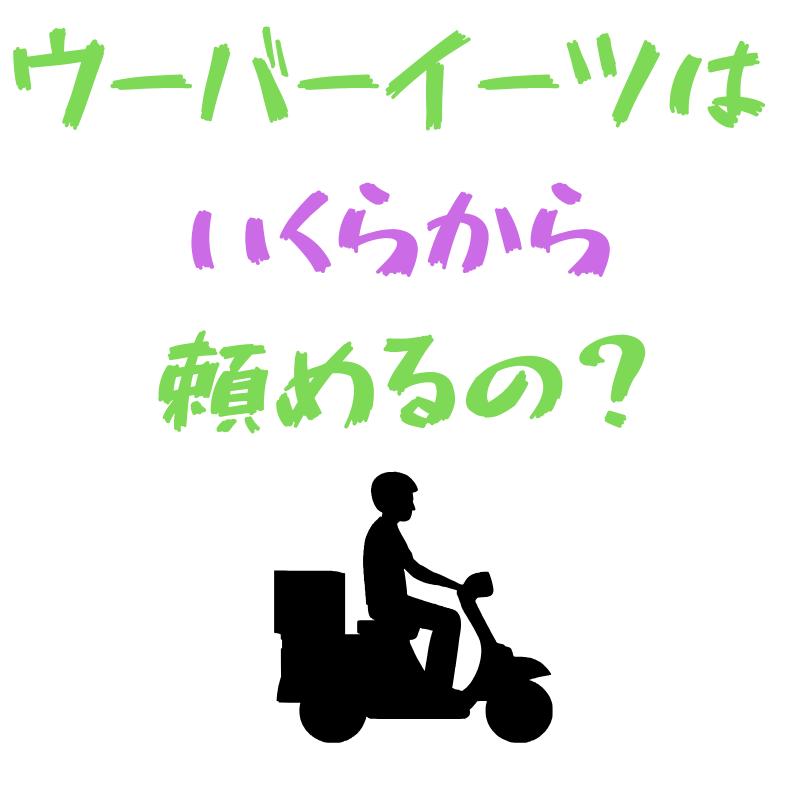 f:id:yubayashi88:20190619215903p:plain