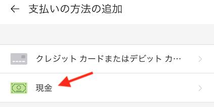 f:id:yubayashi88:20190620224756p:plain