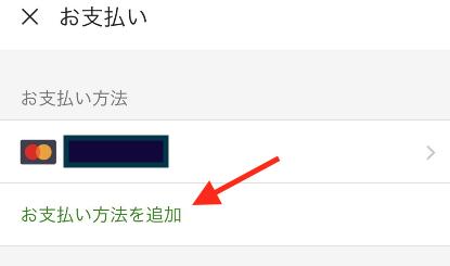 f:id:yubayashi88:20190620224830p:plain