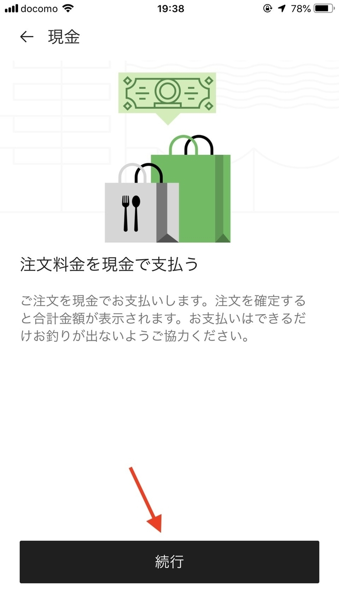 f:id:yubayashi88:20190620225423j:plain