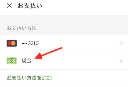 f:id:yubayashi88:20190620225715p:plain