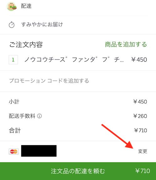 f:id:yubayashi88:20190620231430p:plain