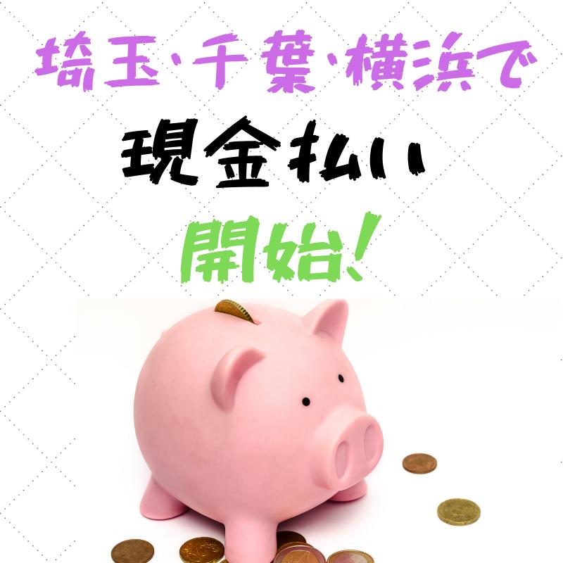 f:id:yubayashi88:20190621080959p:plain