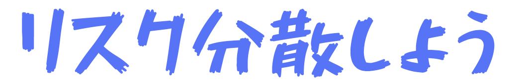 f:id:yubayashi88:20190625132200p:plain
