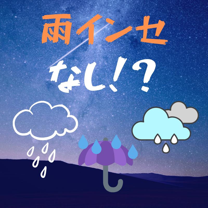 f:id:yubayashi88:20190627230254p:plain