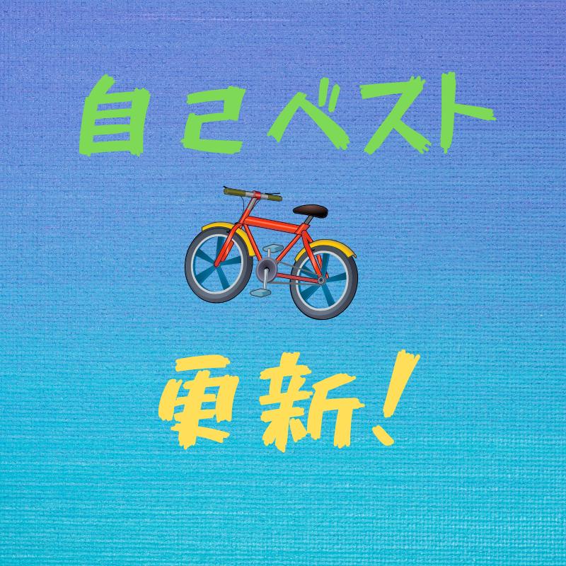 f:id:yubayashi88:20190701104209p:plain