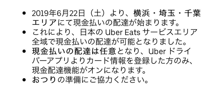 f:id:yubayashi88:20190702190700p:plain