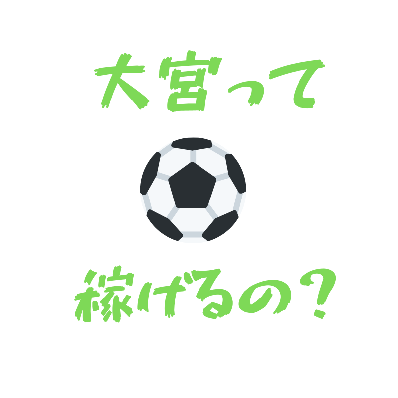 f:id:yubayashi88:20190703184733p:plain