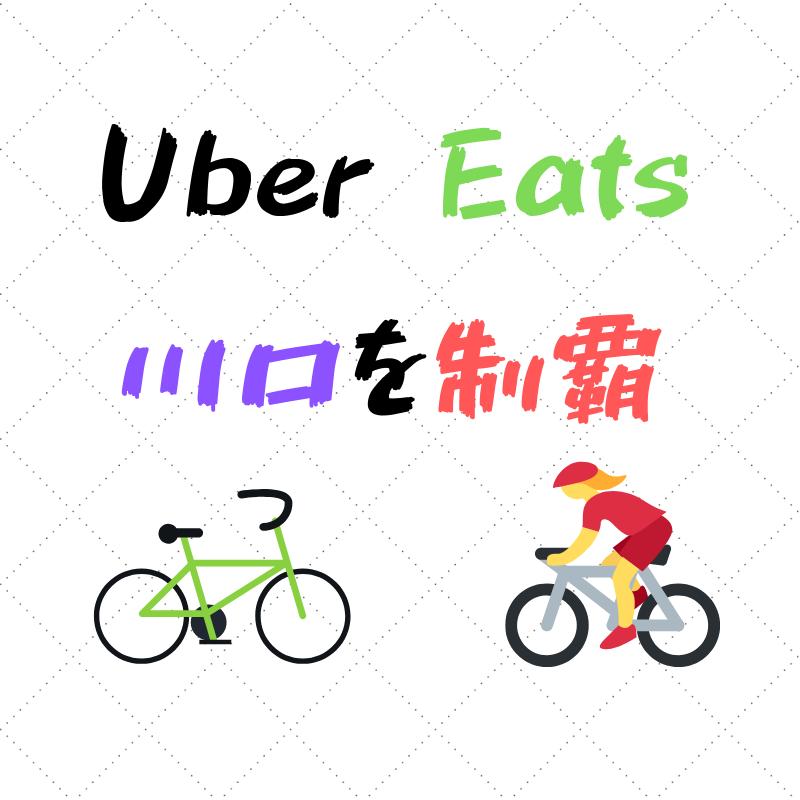 f:id:yubayashi88:20190711055549p:plain