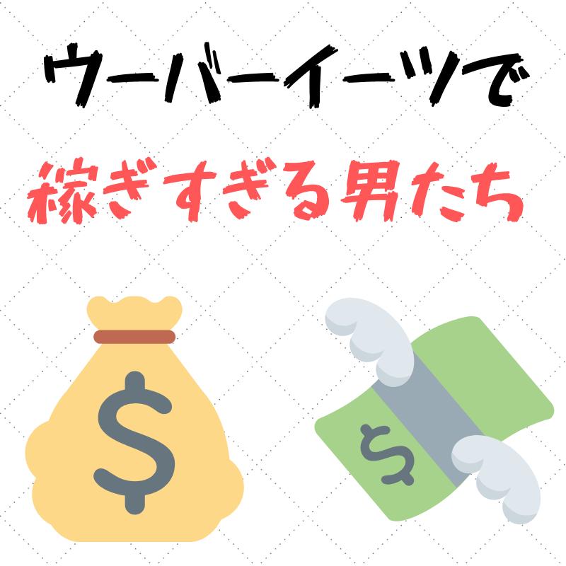 f:id:yubayashi88:20190713172420p:plain