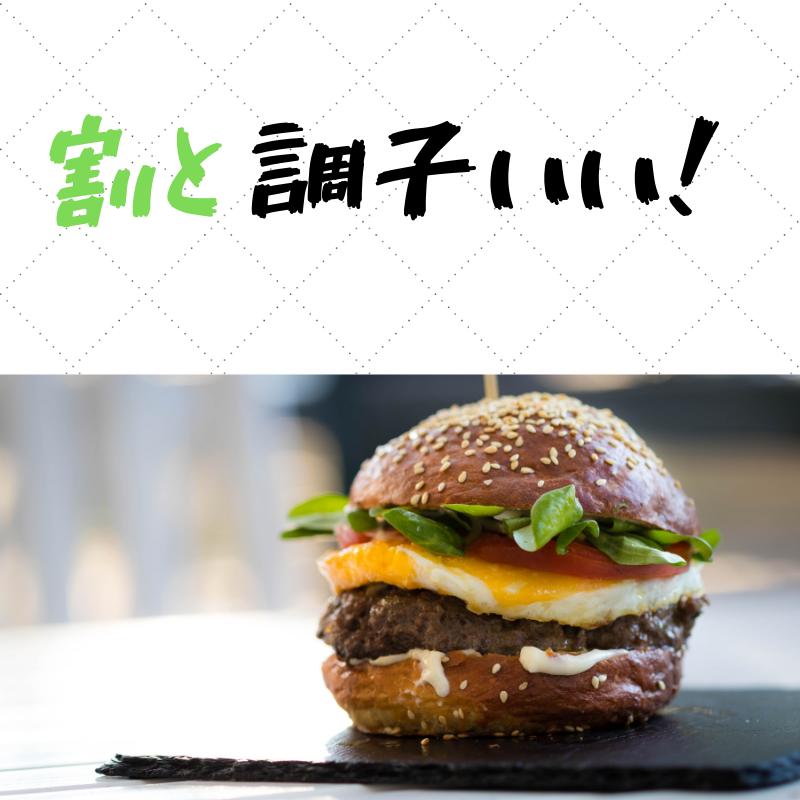 f:id:yubayashi88:20190720215119p:plain