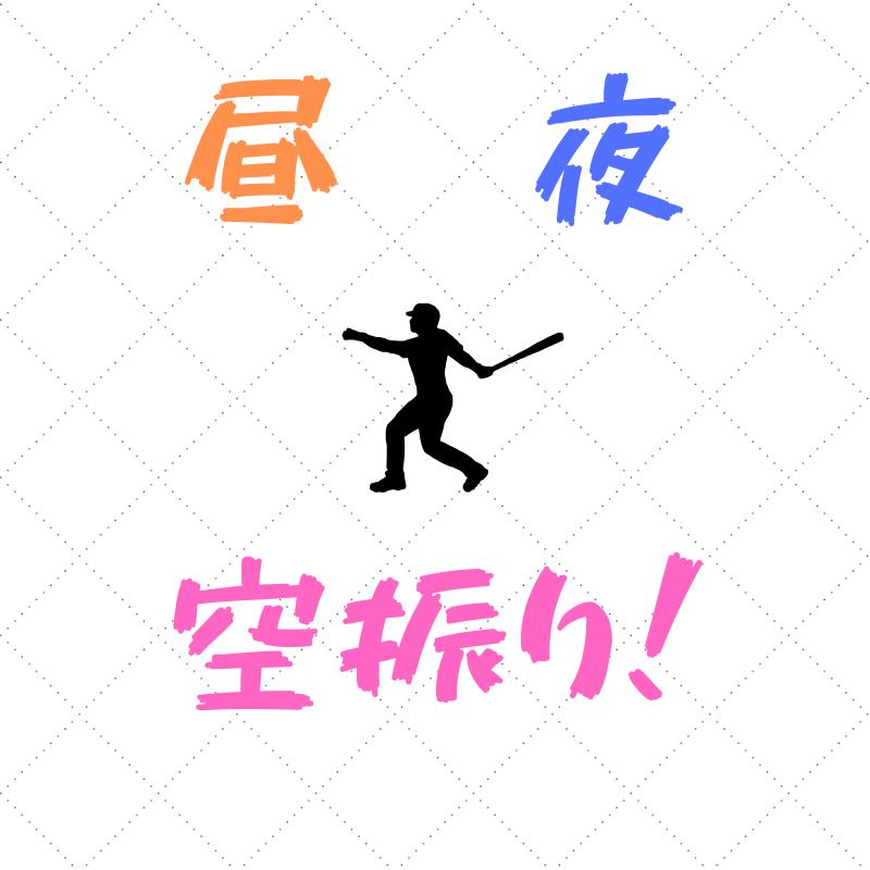 f:id:yubayashi88:20190722162835p:plain