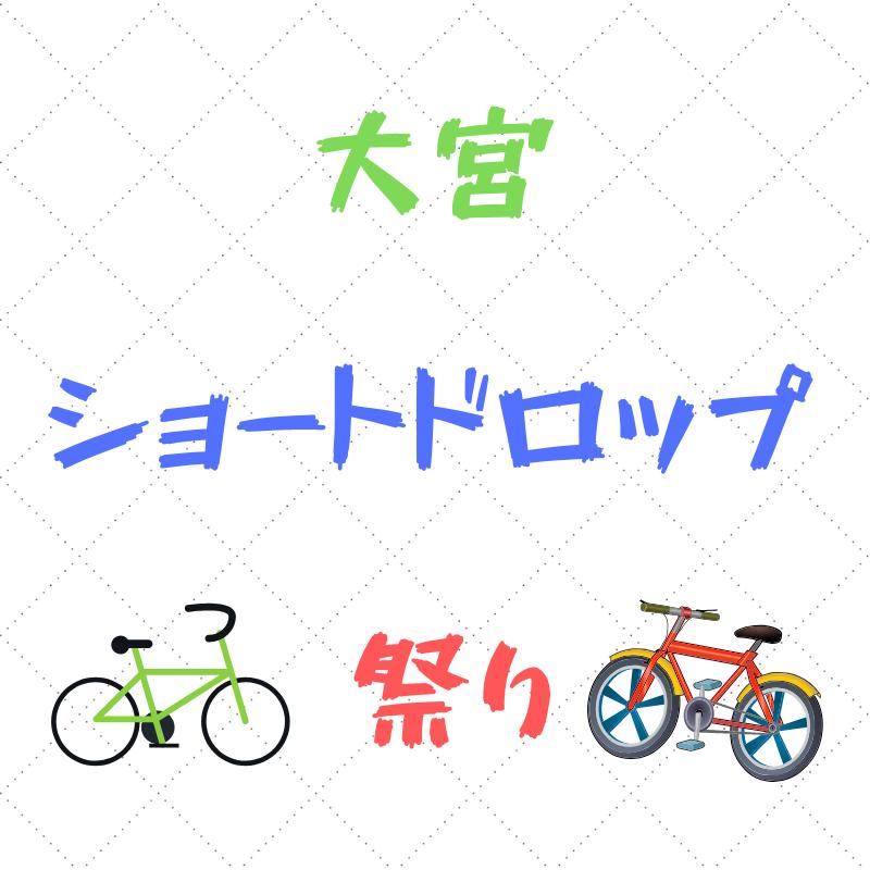 f:id:yubayashi88:20190724235107p:plain