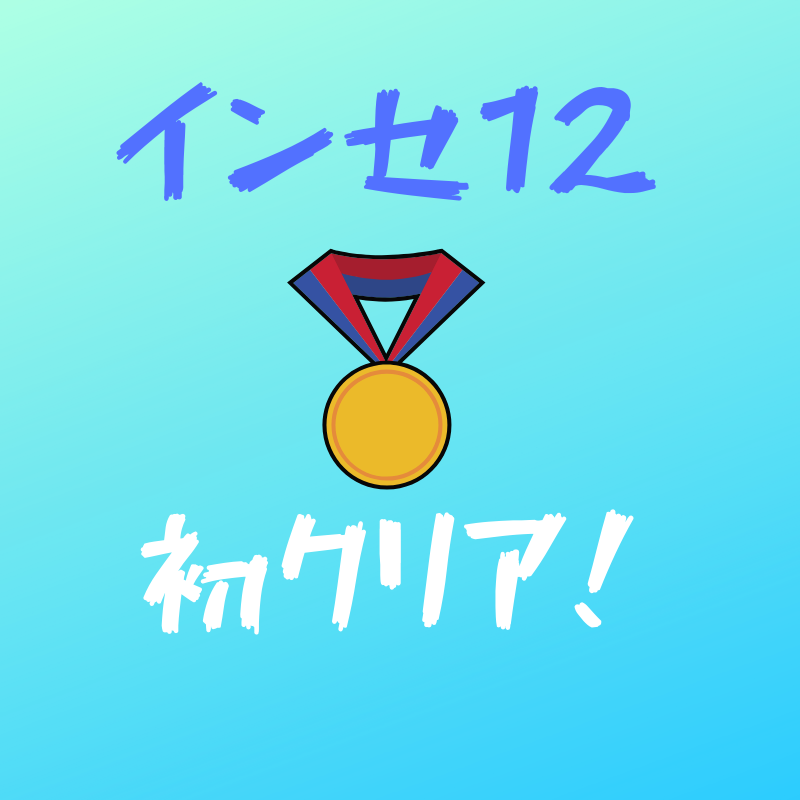 f:id:yubayashi88:20190728085356p:plain