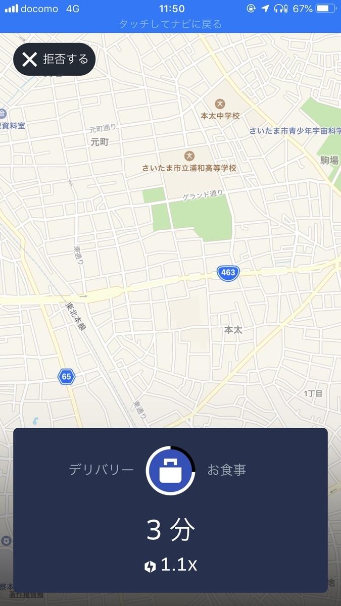 f:id:yubayashi88:20190728224809j:plain:w320:h600