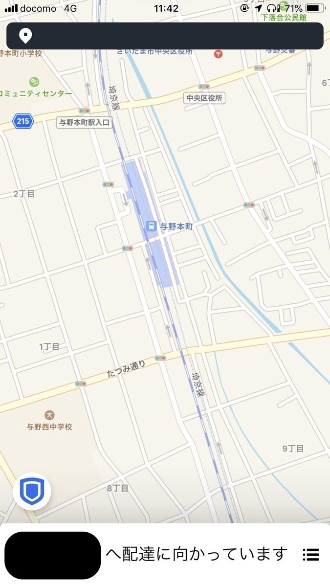 f:id:yubayashi88:20190728224826j:plain:w320:h600