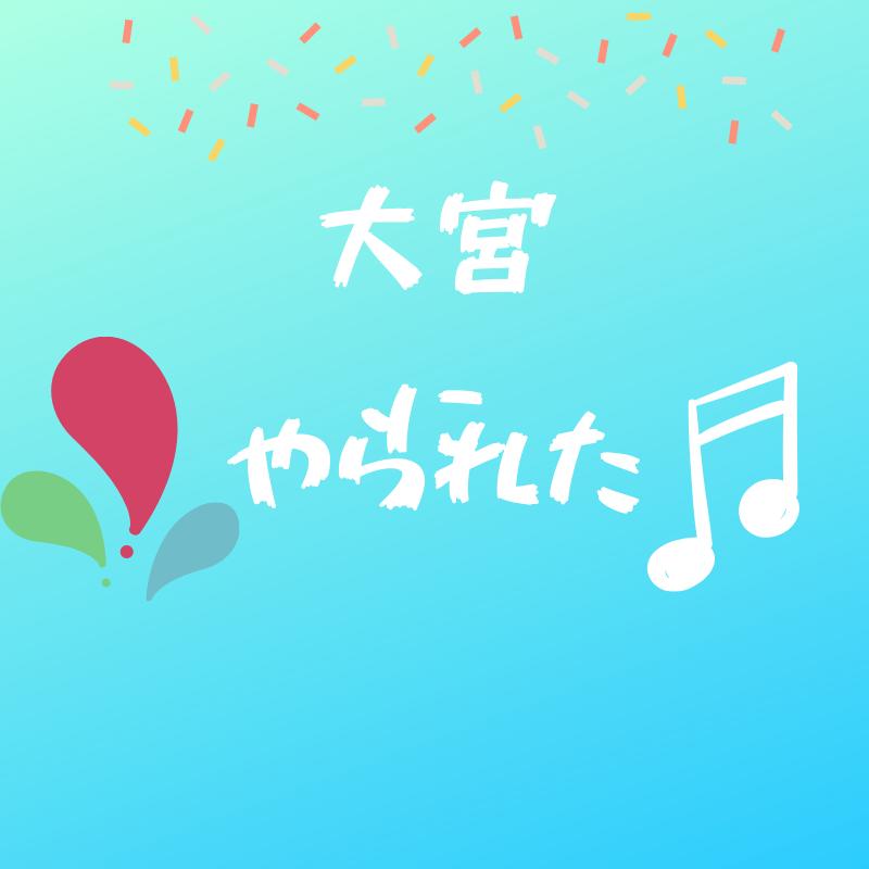 f:id:yubayashi88:20190803104315p:plain