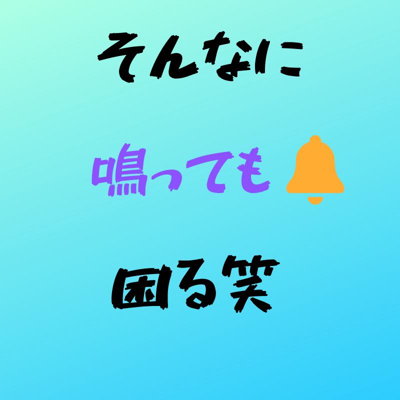 f:id:yubayashi88:20190804211625p:plain