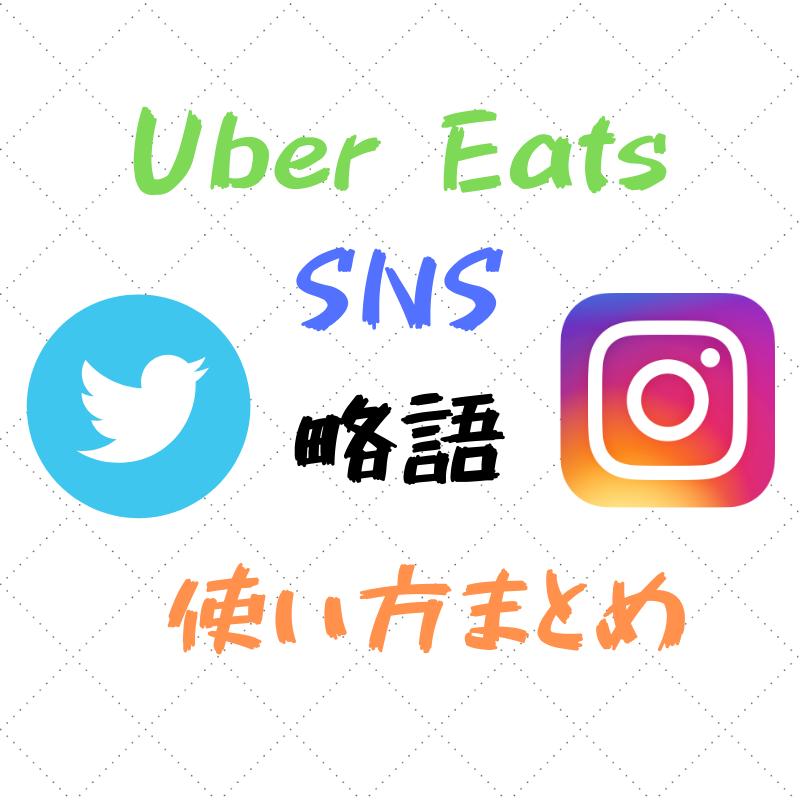 f:id:yubayashi88:20190810223203p:plain