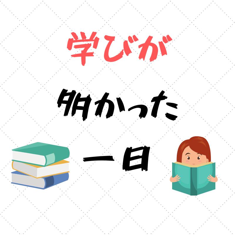 f:id:yubayashi88:20190815001313p:plain