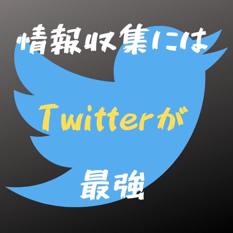 f:id:yubayashi88:20190820131140p:plain