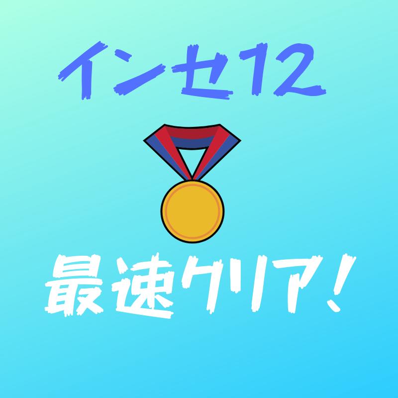 f:id:yubayashi88:20190827190631p:plain