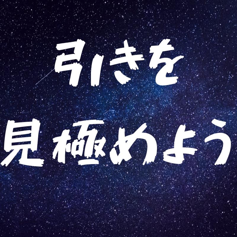 f:id:yubayashi88:20190829221349p:plain