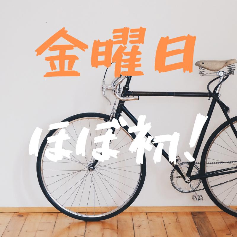 f:id:yubayashi88:20190831215807p:plain