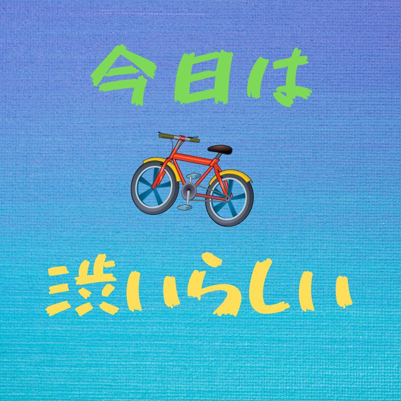 f:id:yubayashi88:20190902000035p:plain