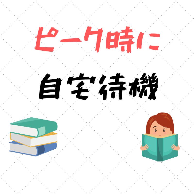 f:id:yubayashi88:20190902164202p:plain