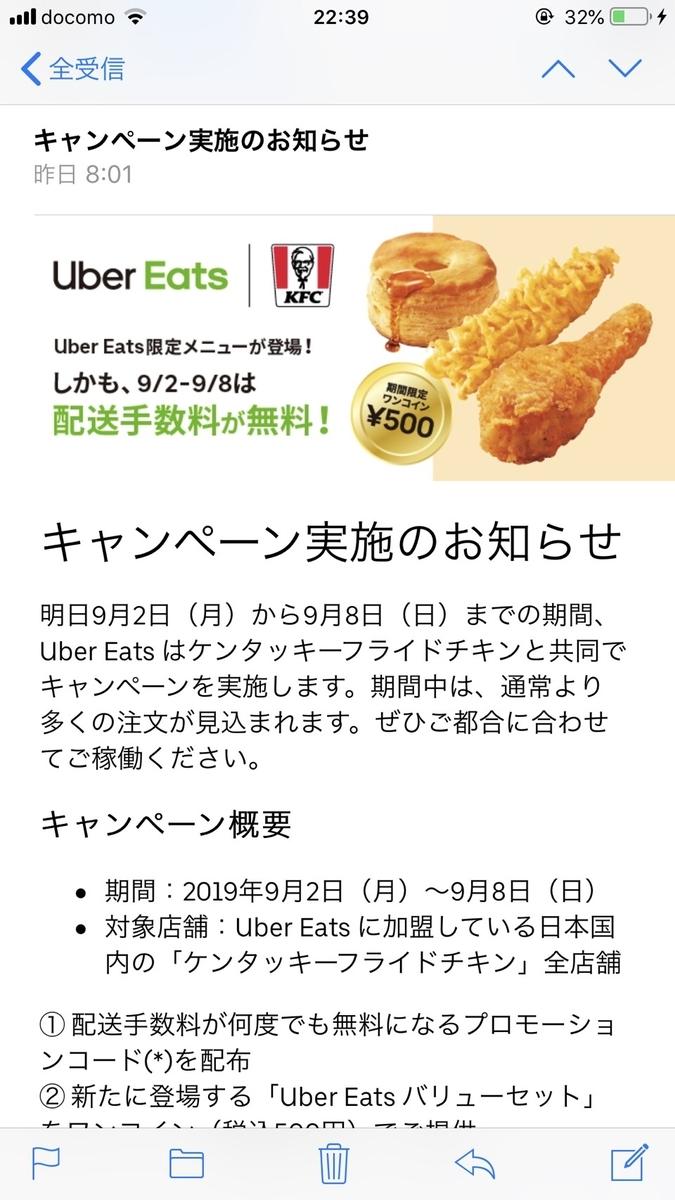 f:id:yubayashi88:20190902224524j:plain
