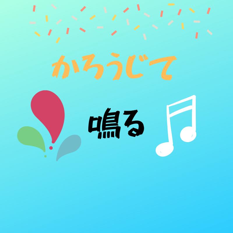 f:id:yubayashi88:20190906222055p:plain