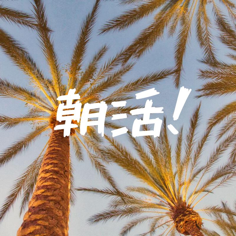 f:id:yubayashi88:20190921235159p:plain