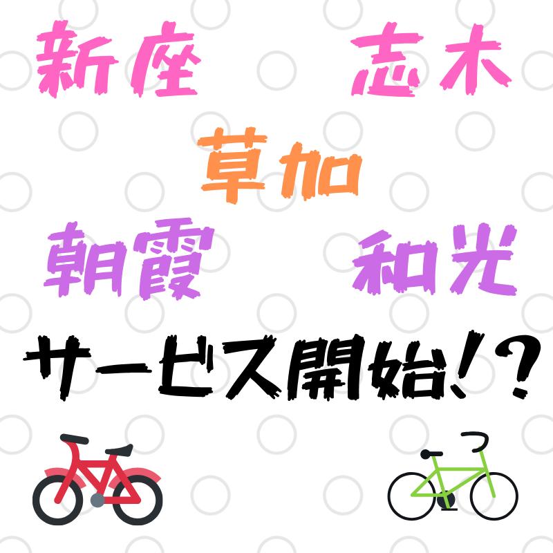 f:id:yubayashi88:20191003220012p:plain