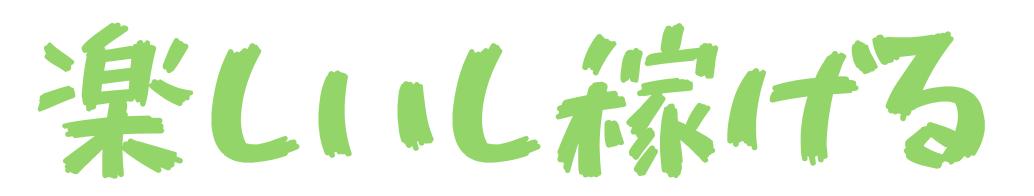 f:id:yubayashi88:20191003220832p:plain