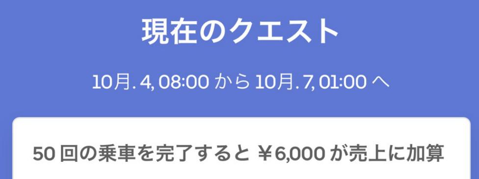 f:id:yubayashi88:20191007161634p:plain