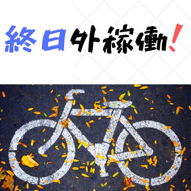 f:id:yubayashi88:20191007174254p:plain