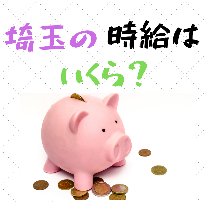 f:id:yubayashi88:20191008180752p:plain