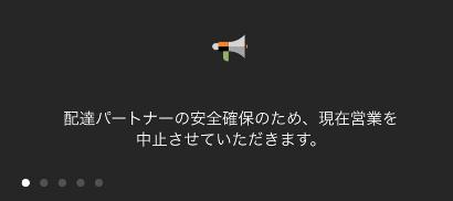 f:id:yubayashi88:20191012154236p:plain