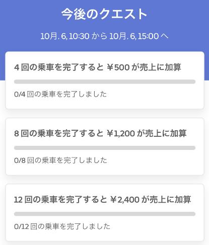f:id:yubayashi88:20191012162329p:plain